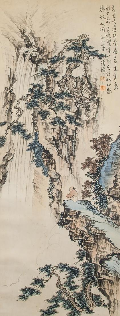 Puru 1896-1963 Chinese Watercolour Landscape