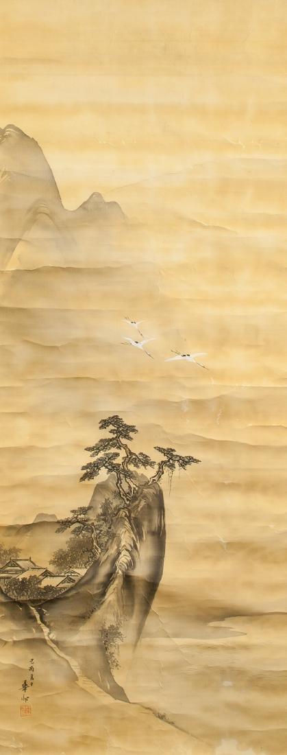 Hanamura (Hua Cun) Japan Watercolour Mountain