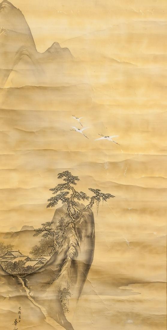 Hanamura (Hua Cun) Japan Watercolour Mountain - 3