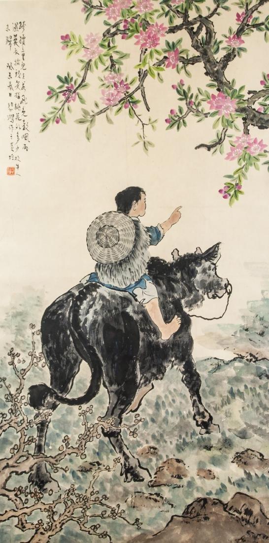 Xu Beihong Watercolor Provenance and Certificate