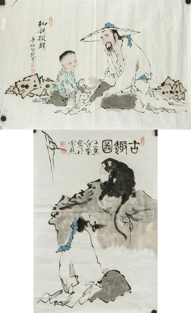 Fan Zeng b.1938 Chinese Watercolor Monkey and Chat