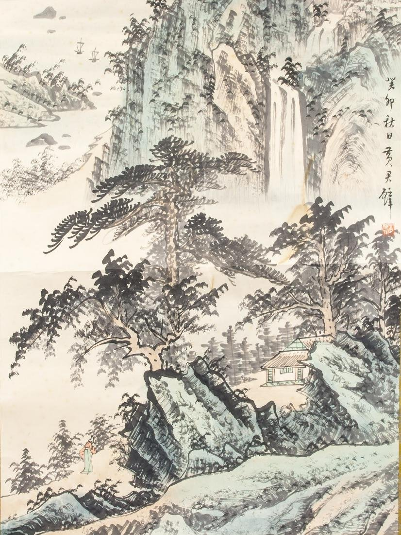 Huang Junbi 1898-1991 Chinese Watercolor Landscape