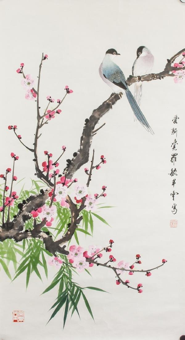 Yubanyun 1945-2005 Chinese Watercolor Bird Flower