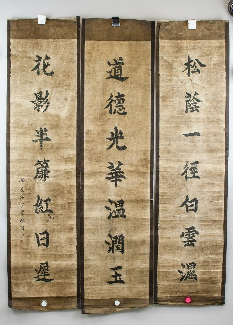 Lin Zexu 1785-1850 Chinese Ink Calligraphy 3 PC