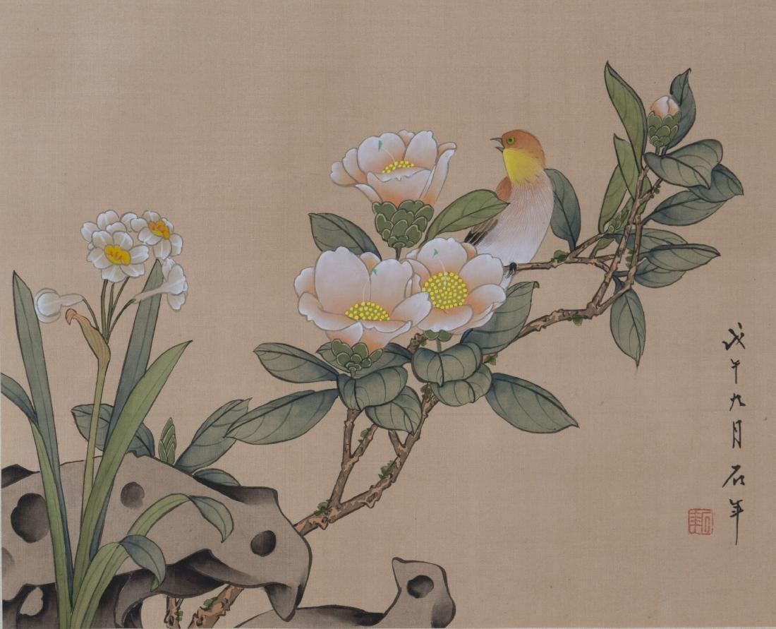 Watercolour Still Life Framed Shi Nian ?-1914