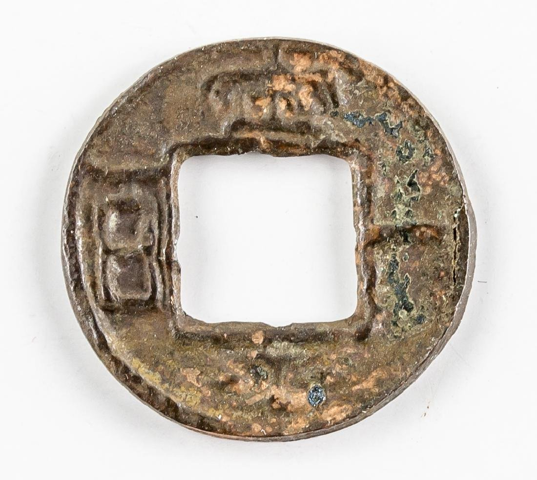 221-265 China Dingping Yibai 100 Cash H11.27