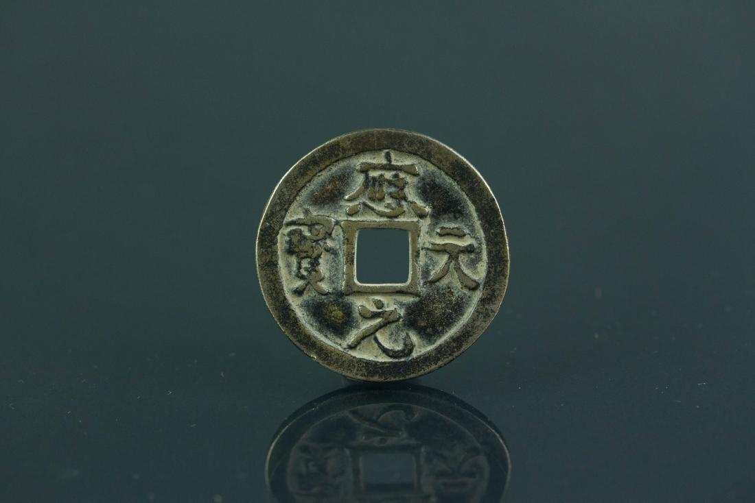 911 China Northern Yan Yingtian Yuanbao Bronze