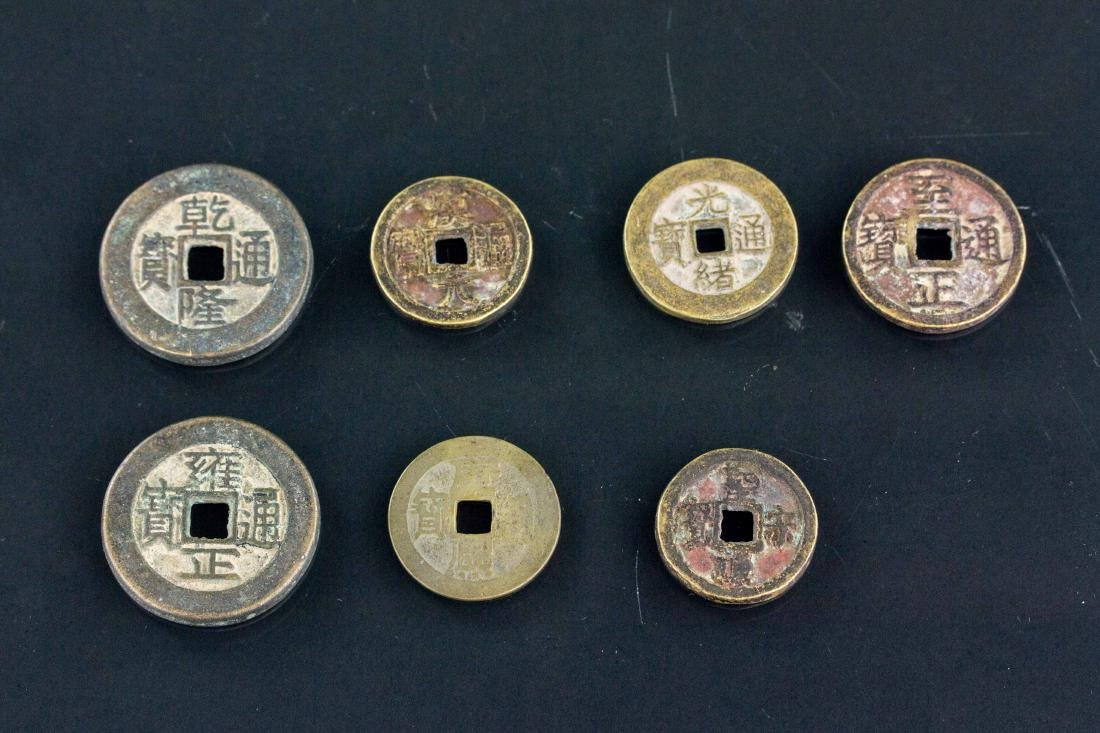 Seven Assorted Chinese Bronze Coins