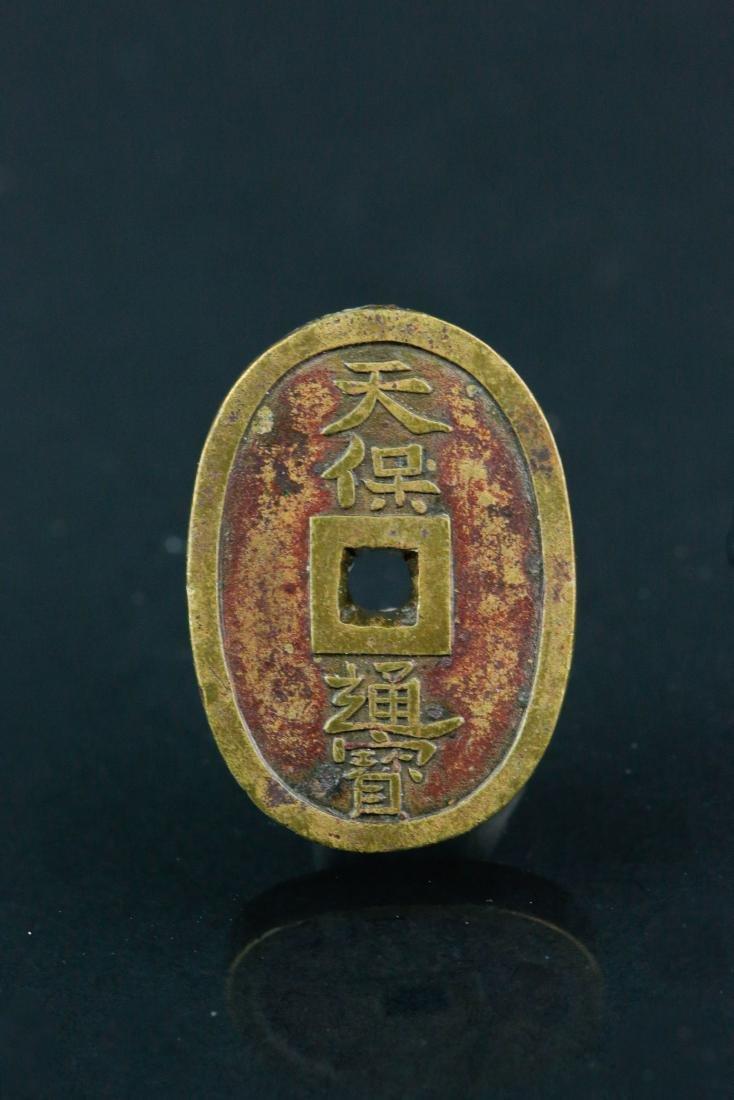 Japanese Old Bronze Coin Tenpo