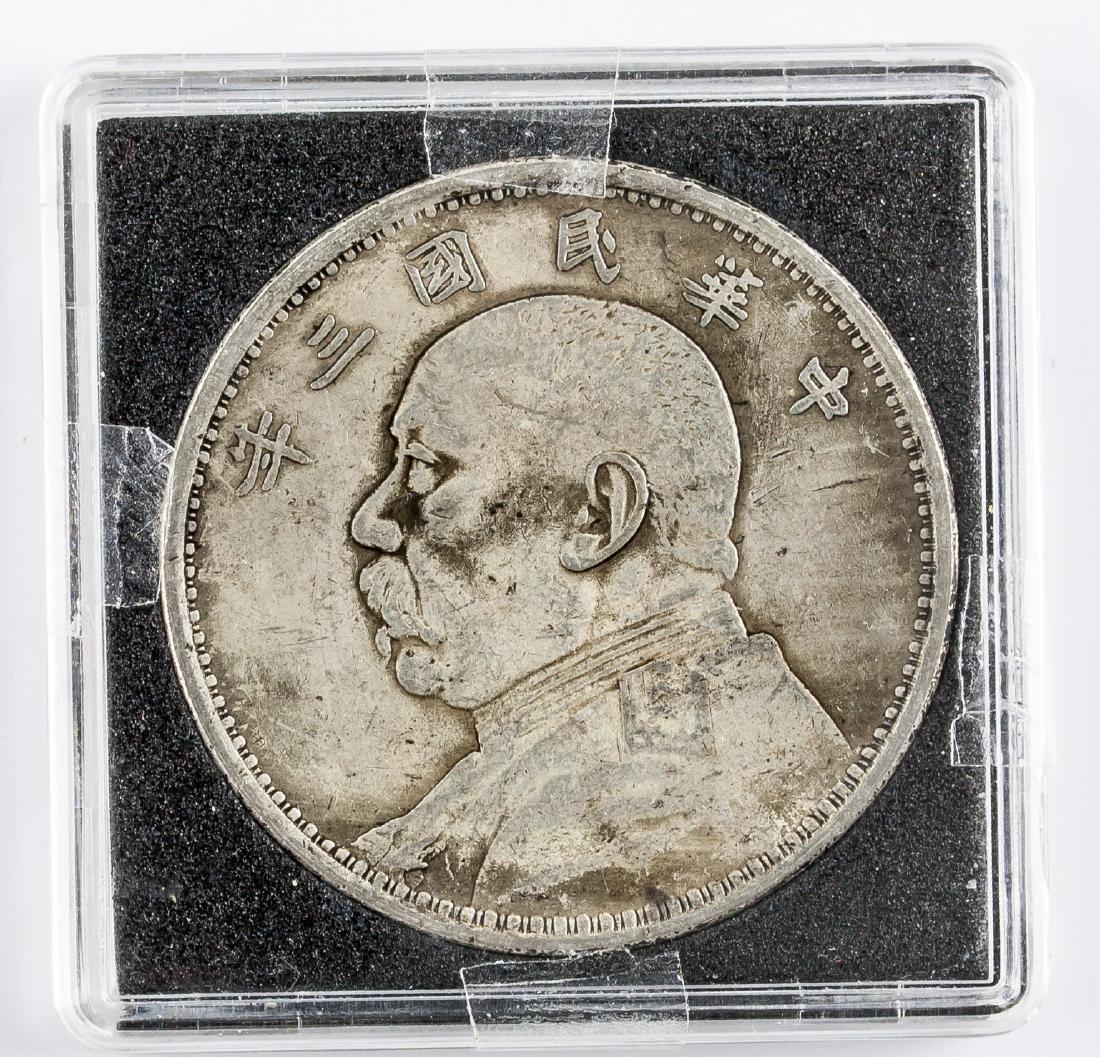 1914 China Republic 1 Dollar Coin Y-329