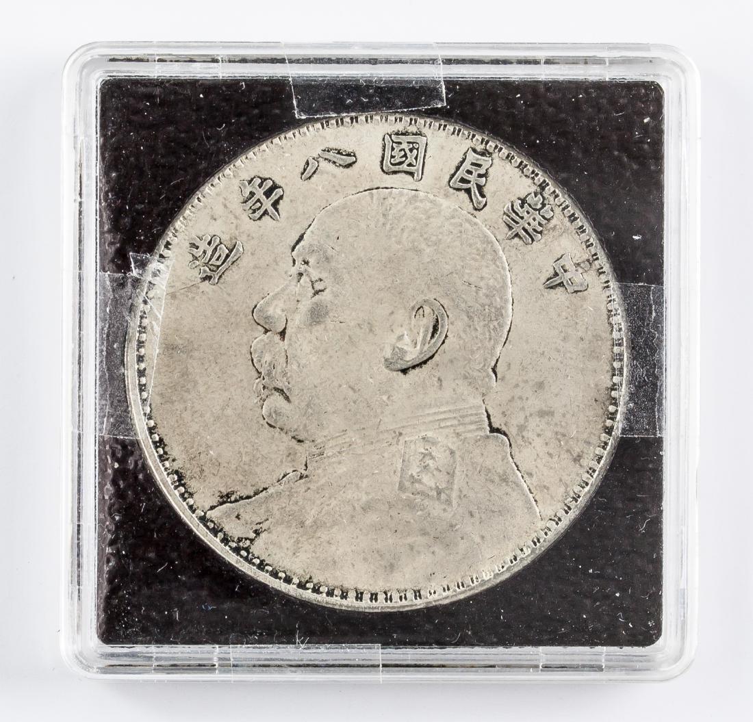 1919 China Republic 1 Dollar Coin Y-329