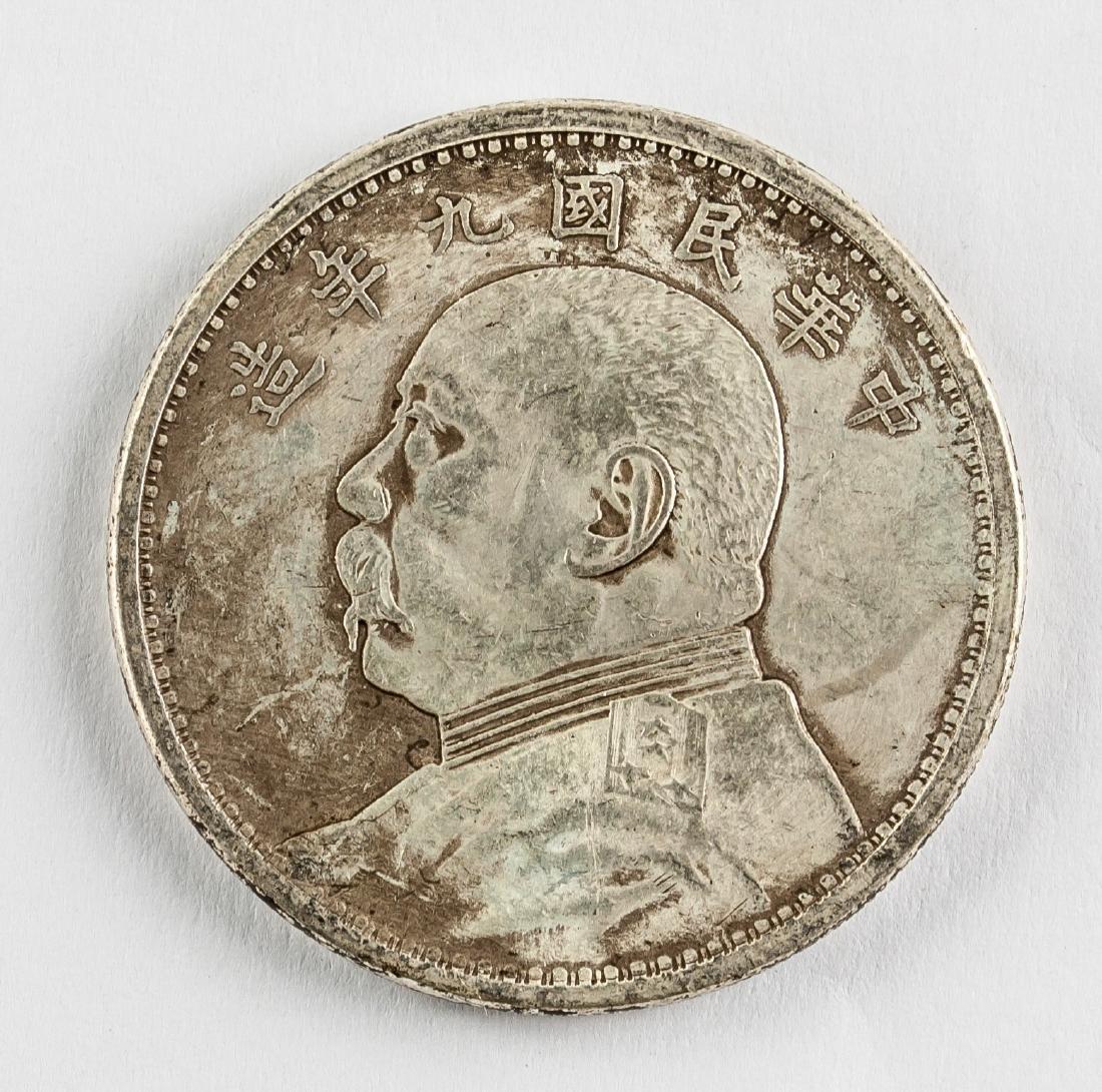 1920 China Republic 1 Dollar Coin Y-329