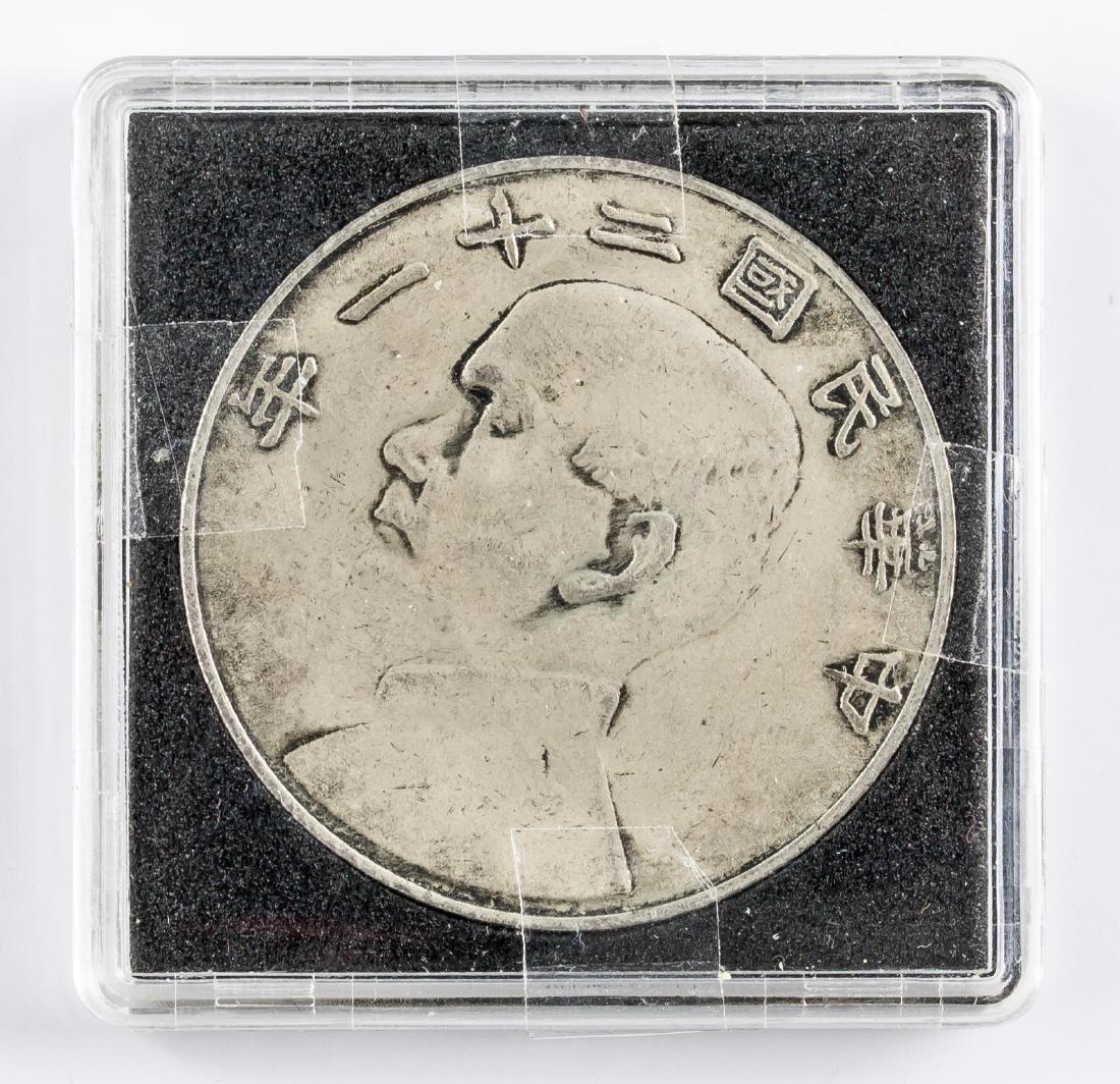 1932 China Republic 1 Dollar Coin Y-344