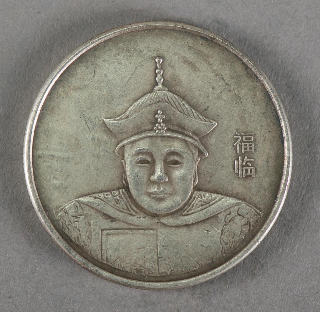Qing 12 Emperor Portrait Fu Lin Commemorative Coin