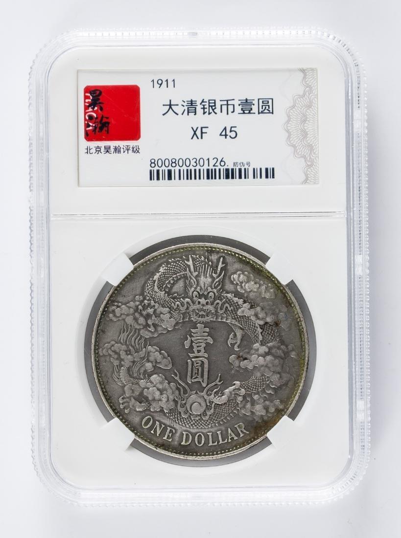 1911 China Daqing Yinbi 1 Dollar Y-31 Graded XF 45
