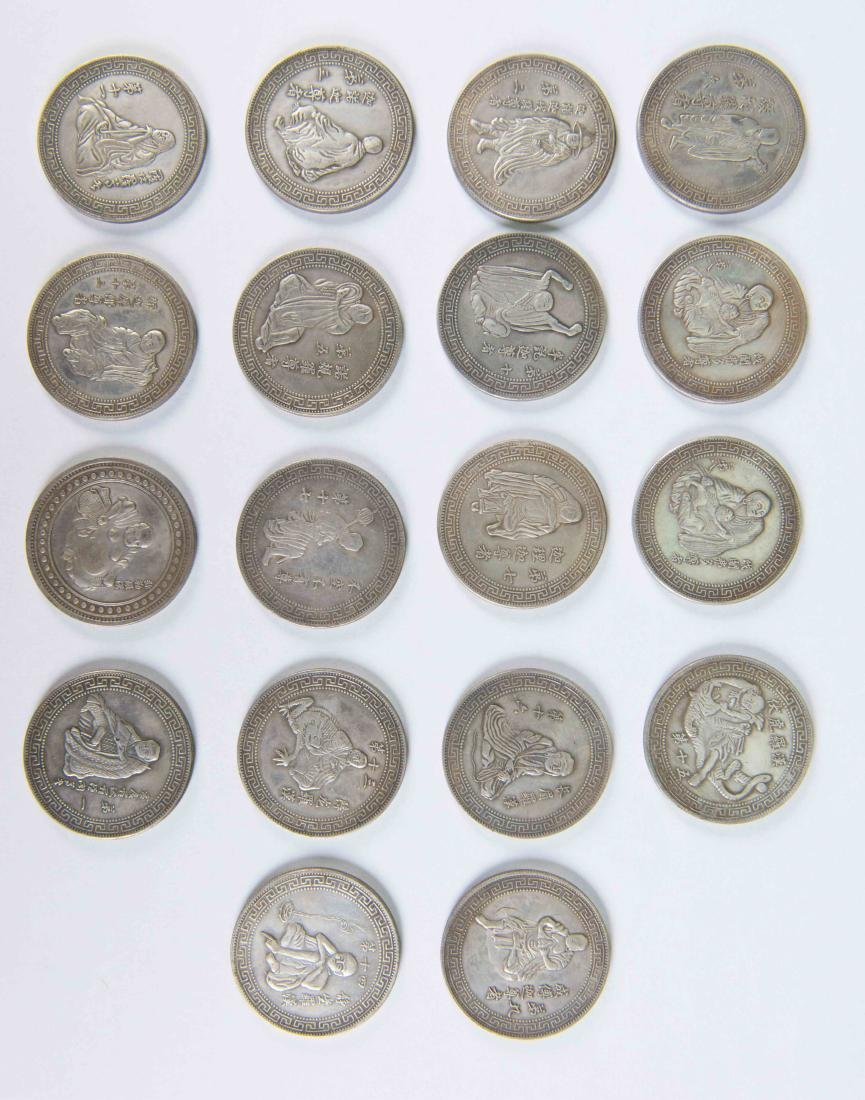 Full Set of Chinese Eighteen Lohan Silver Coins