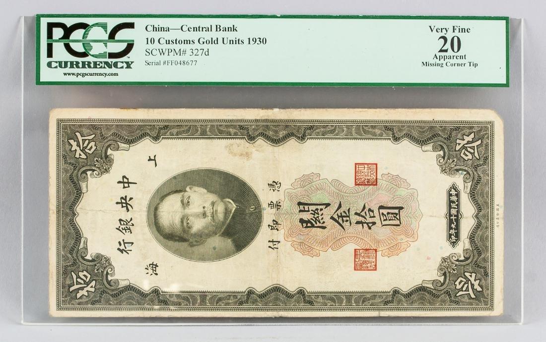 1930 China Republic $10 Customs Banknote Graded 20