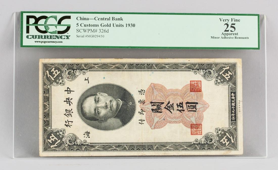 1930 China Republic $5 Customs Banknote Graded 25