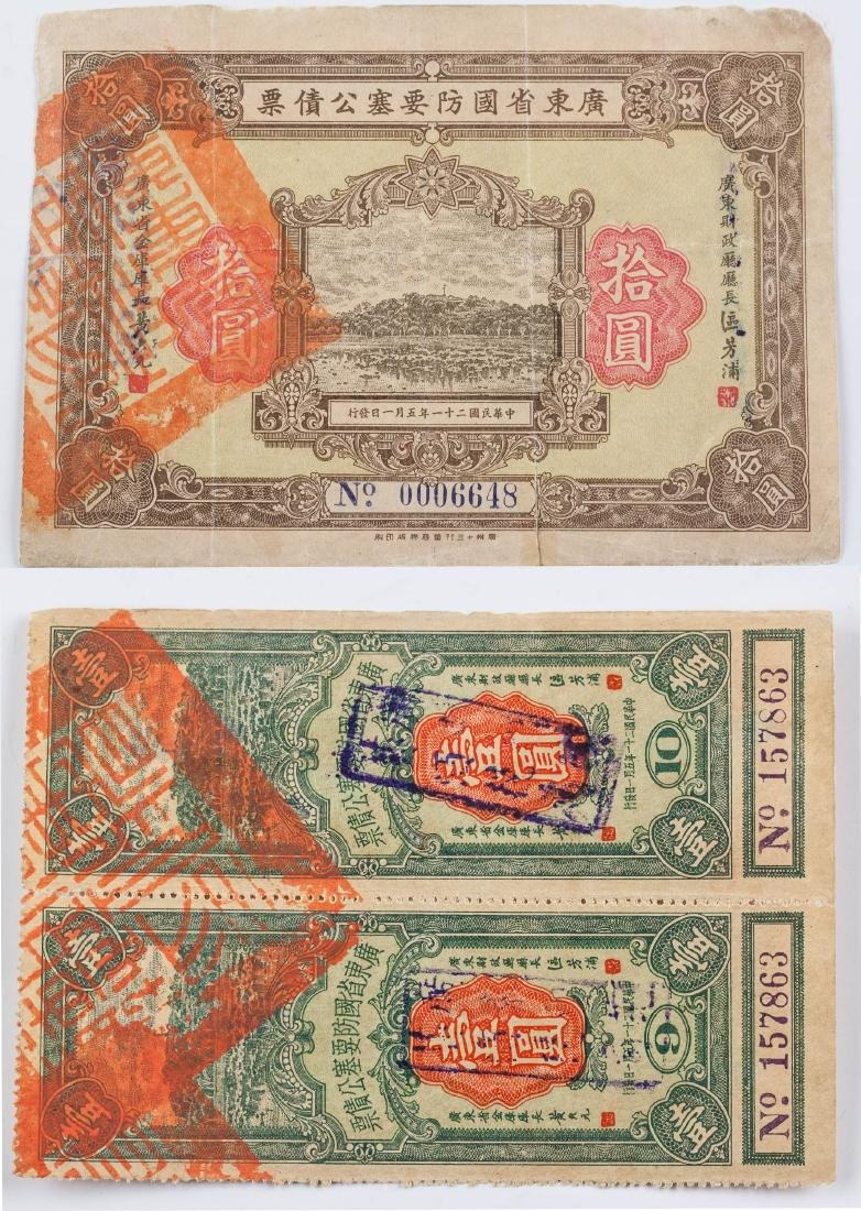 1932 China Republic Government Debt Notes 3 PC