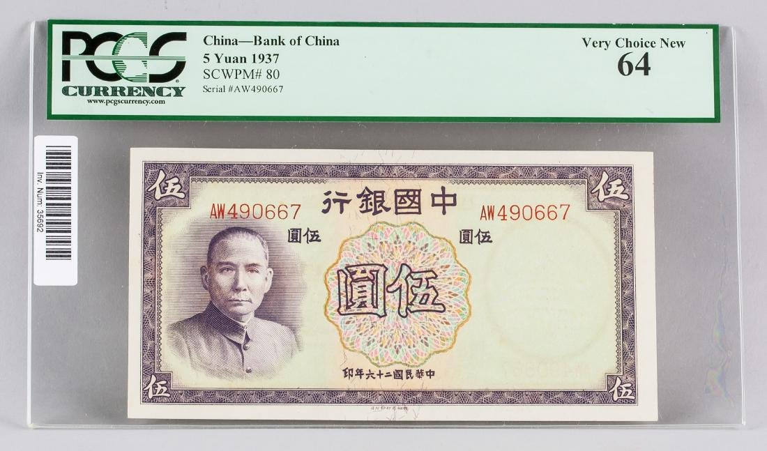 1937 China Republic 5 Dollar Banknote PGCS Graded