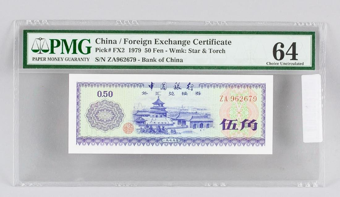 1979 China 50 Cent Foreign Exchange Certificate