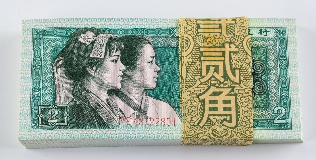 1980 Chinese 2 Cents Banknote 100 PC Uncirculated