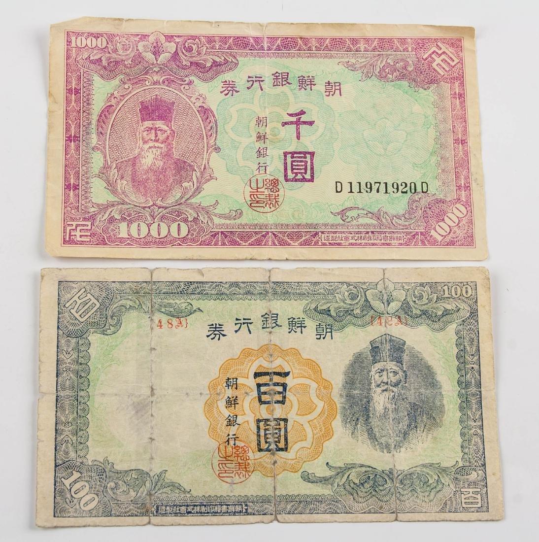 1910-1945 Korea 100 and 1000 Yen Banknotes 2 PC