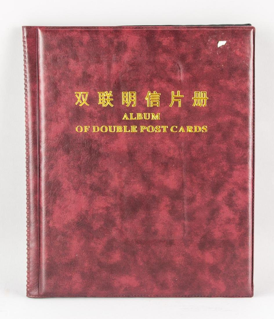 51 Assorted China and North Korea Banknotes Album
