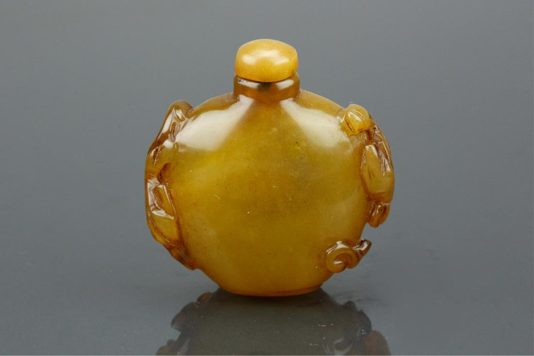 Chinese Yellow Jade Snuff Bottle
