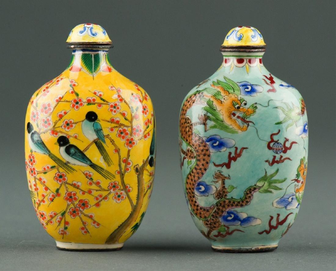 Pair of Enamel Painted Snuff Bottles w Qianlong Mk