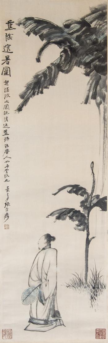 ZHANG DAQIAN Chinese 1899-1983 Watercolour Scroll