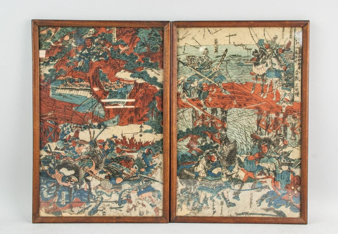 KATSUKAWA SHUNTEI Japan 1770-1820 Woodblock Print