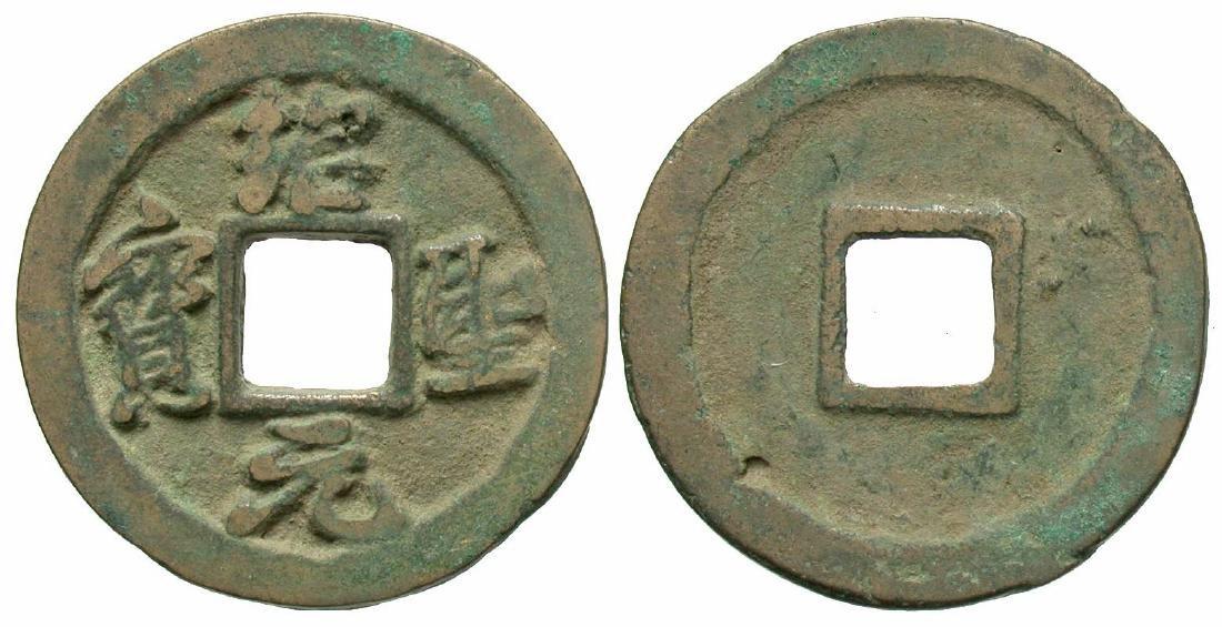 1086-1100 Northern Song Shaosheng Yuanbao H 16.311