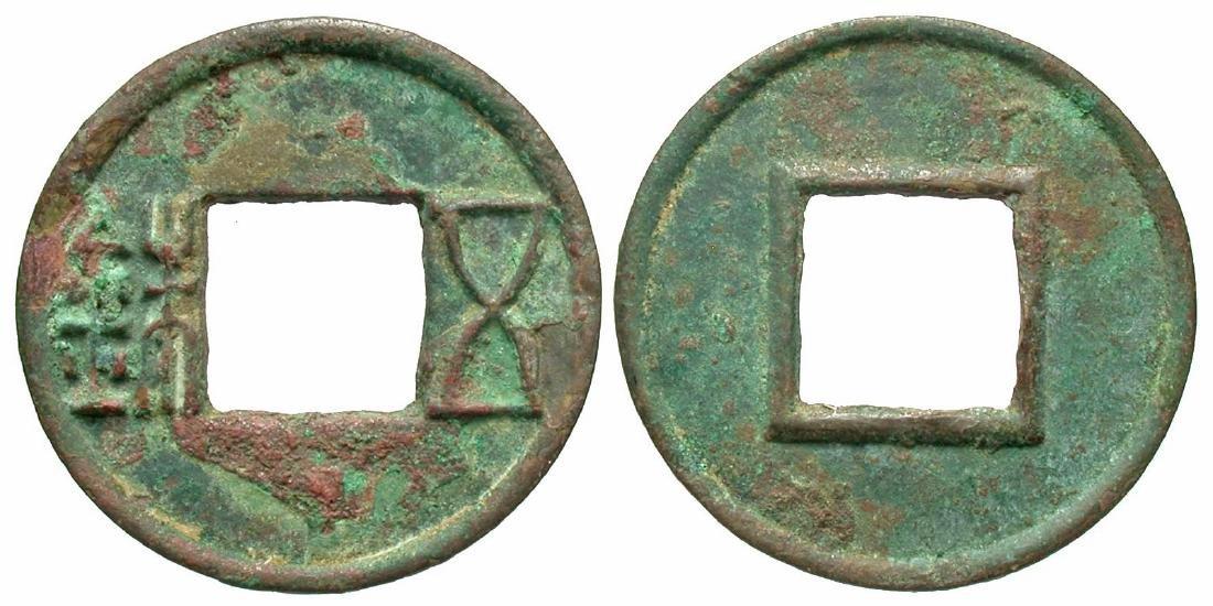 115-113 BC Western Han Dynasty Wuzhu Hartill 8.6
