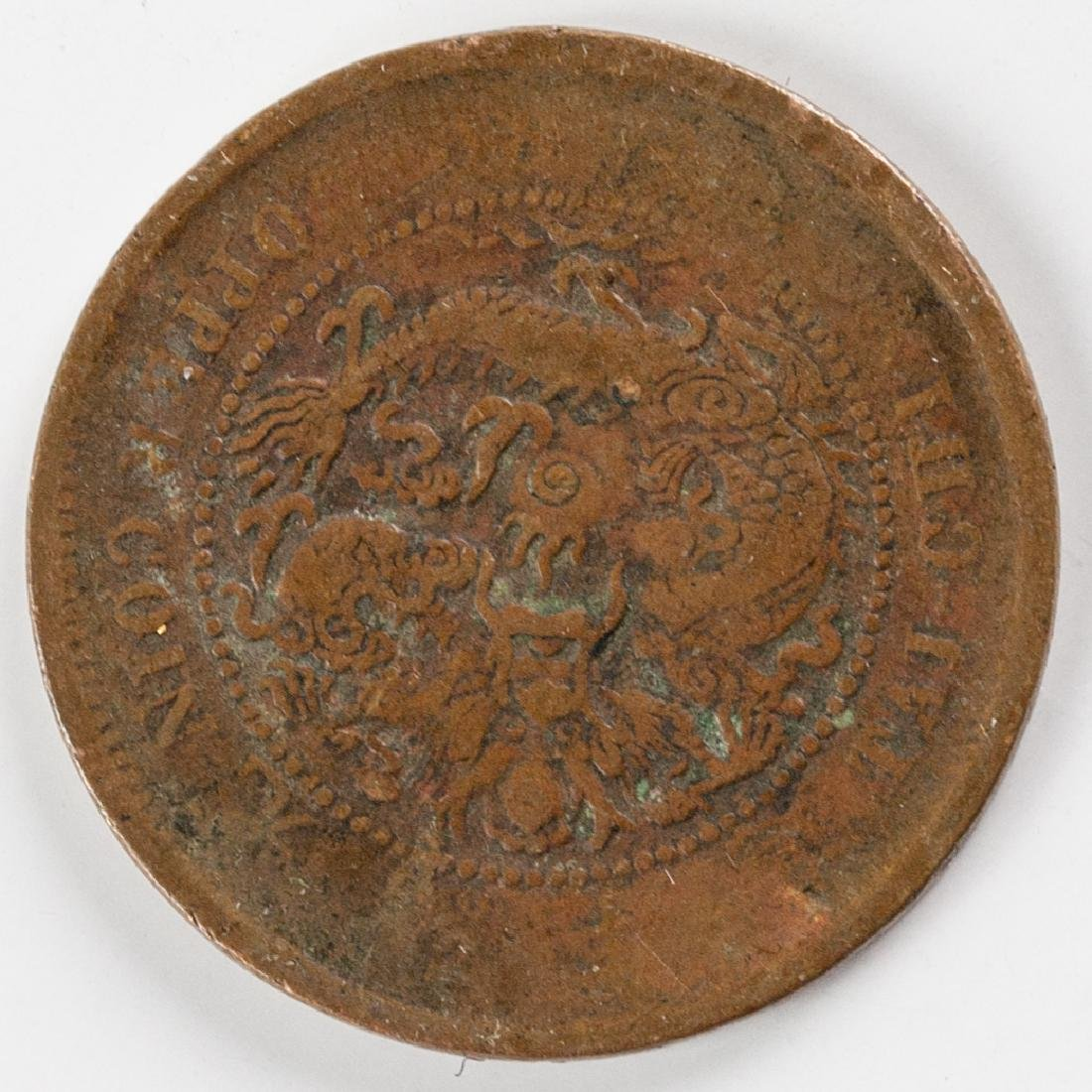 1906 China Hubei 10 Cash Copper Coin Y-10J.5