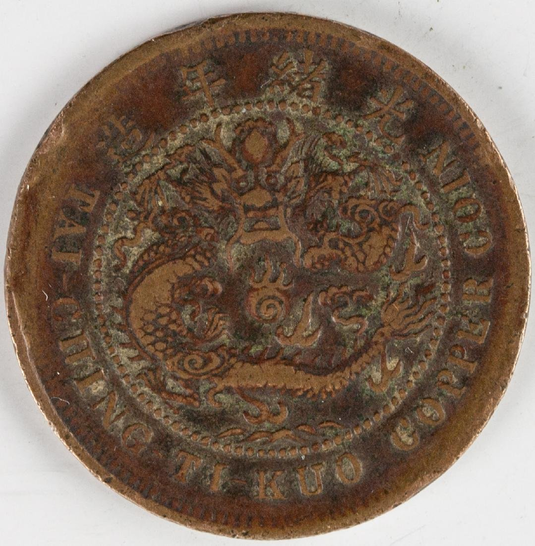 1906 China Copper 10 Cash Coin Hubei Mint Y-10J