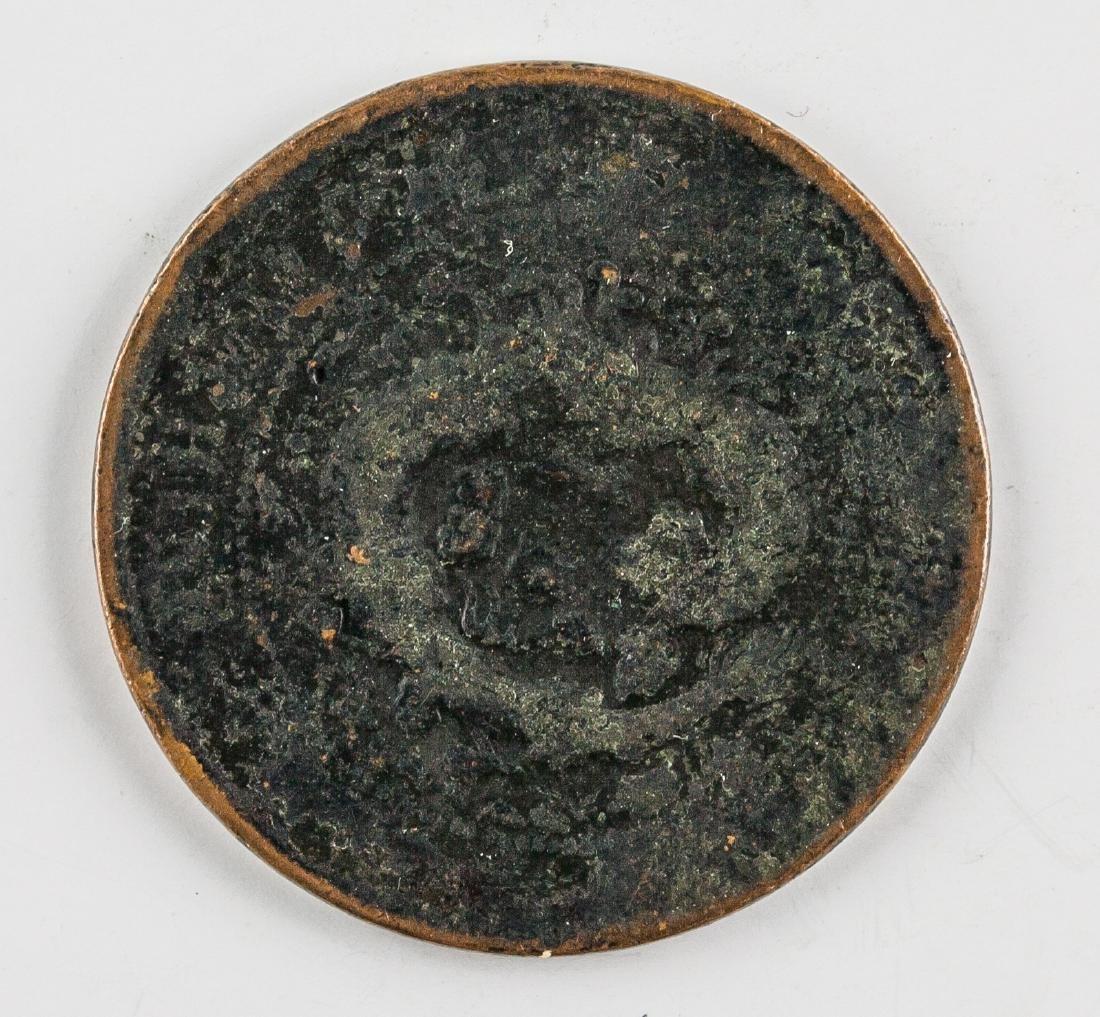 1906 Chinese Henan Guangxu 10 Cash Copper Coin