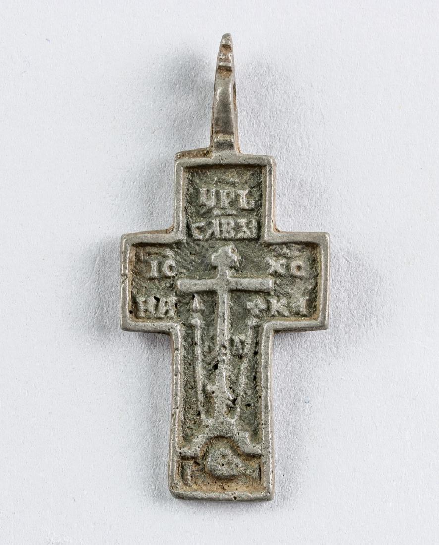 17-18th Century Russian Orthodox Cross Pendant