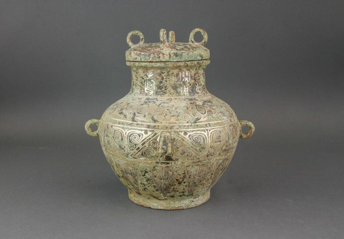 Chinese Han Type Bronze Vase with Cover
