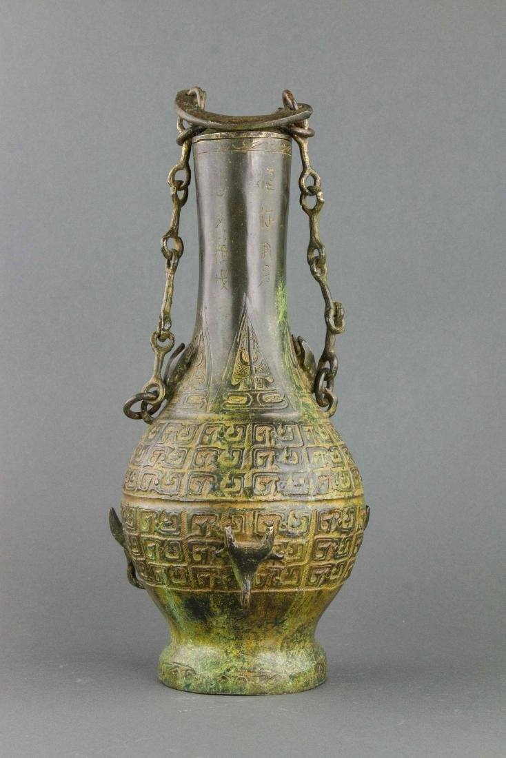 Chinese Ming Period Bronze Vase With Cover