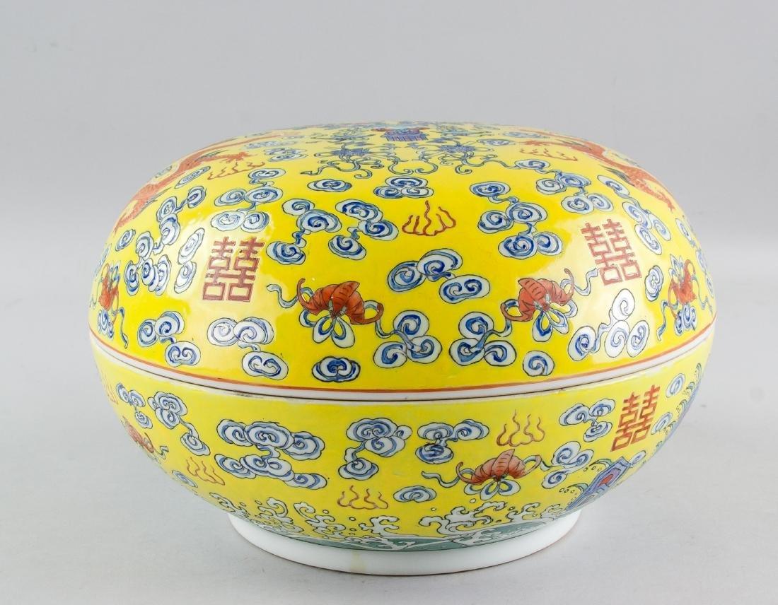 Chinese Yellow Porcelain Dragon Basin Tongzhi MK