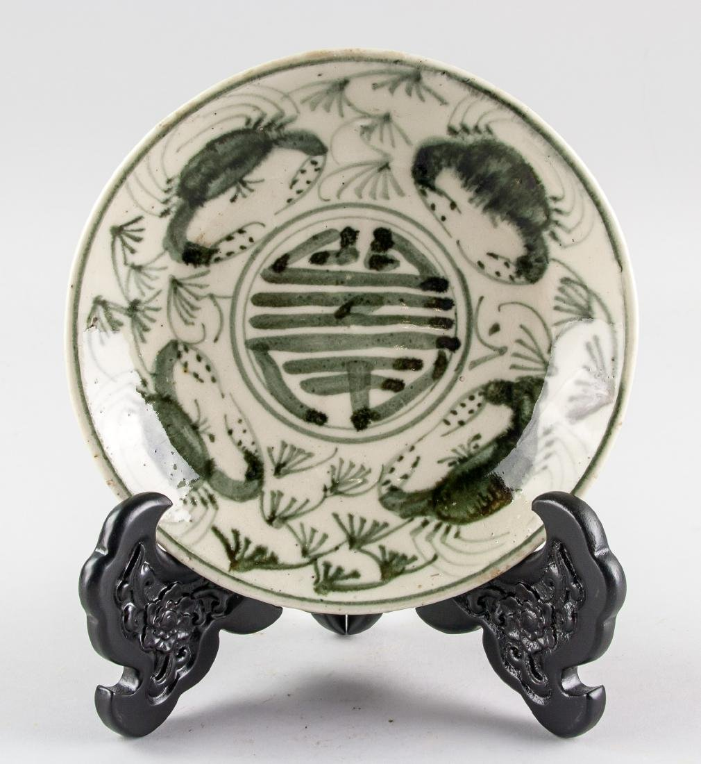 Chinese Export Blue and White Porcelain Crab Plate