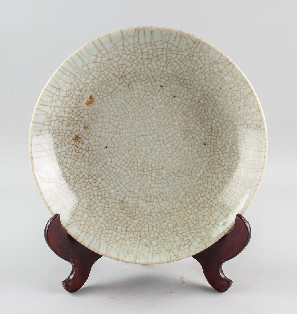 Chinese Qing Dynasty Guan Crackle Porcelain Plate