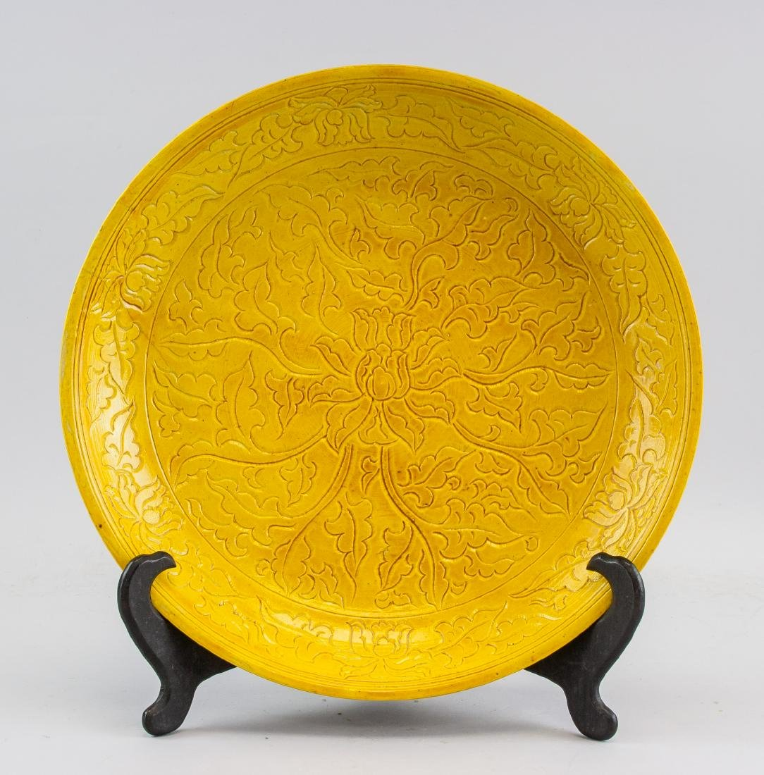 Chinese Yellow Porcelain Saucer with Zhengde Mark