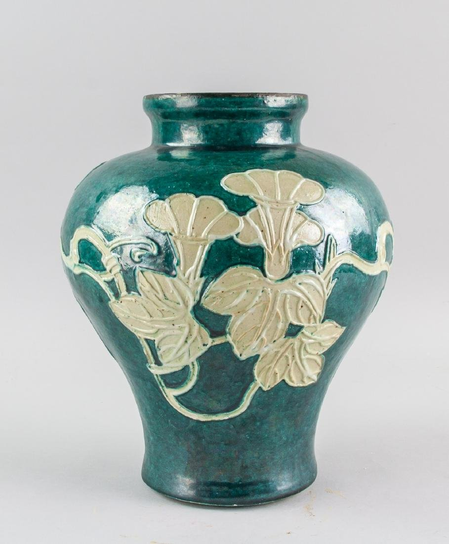 Chinese Green Glaze Pottery Vase Chenghua Mark