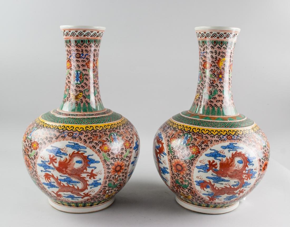 Pair Chinese Famille Rose Porcelain Vase Qianlong