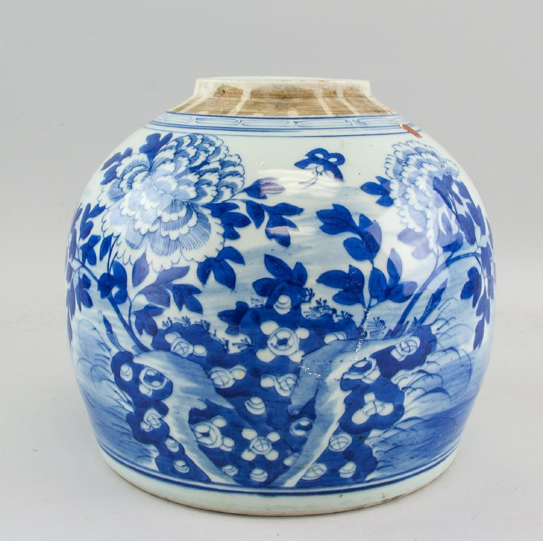 Chinese Qing Period Blue and White Porcelain Jar