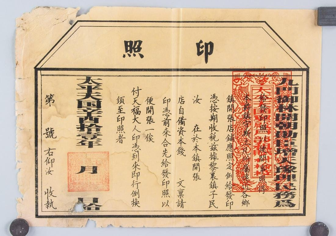 1861 China Taiping Heavenly Kingdom License