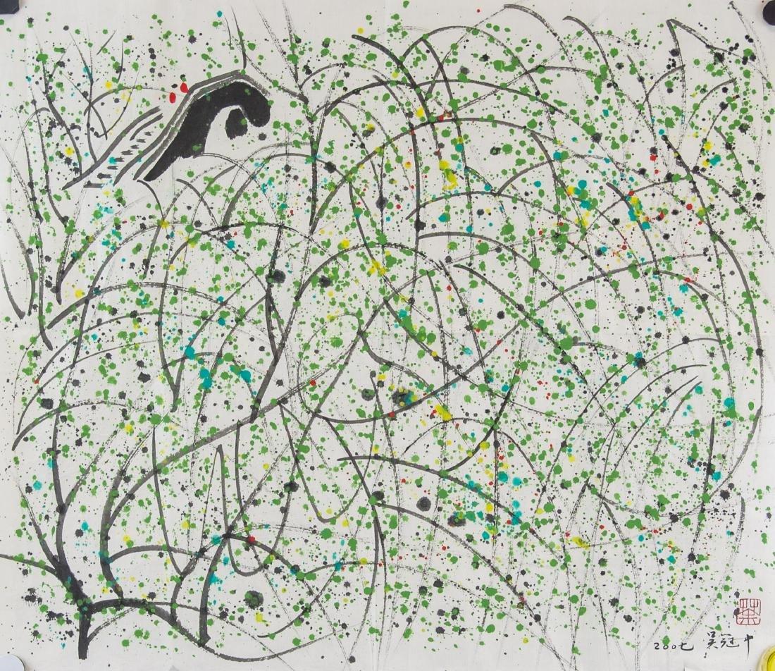 WU GUANZHONG Chinese 1919-2010 Watercolour Paper