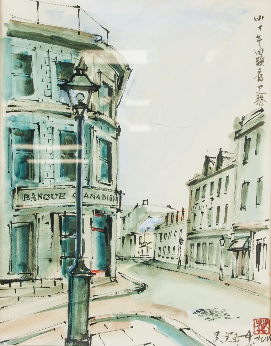 WU GUANZHONG Chinese 1919-2010 Watercolor Street